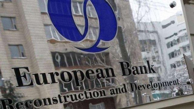 ЄБРР привітав націоналізацію «ПриватБанку»