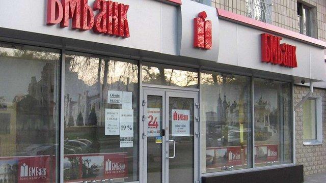 Російська група ВТБ виставила на продаж український «БМ Банк»