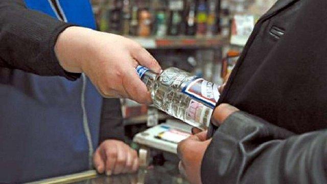 АМКУ зобов'язав Київраду скасувати заборону на продаж алкоголю вночі