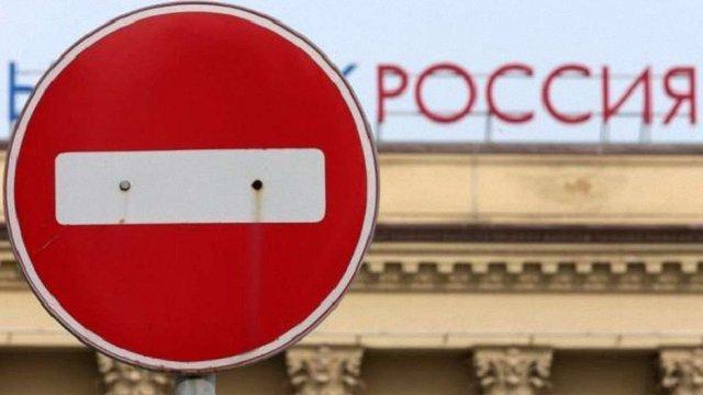 США розширили санкції проти Росії через конфлікт в Україні