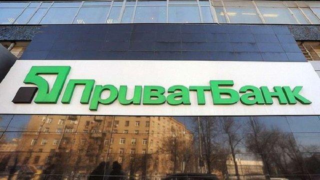 Верховна Рада ввела держгарантію на всі вклади в «ПриватБанку» та «Укрексімбанку»