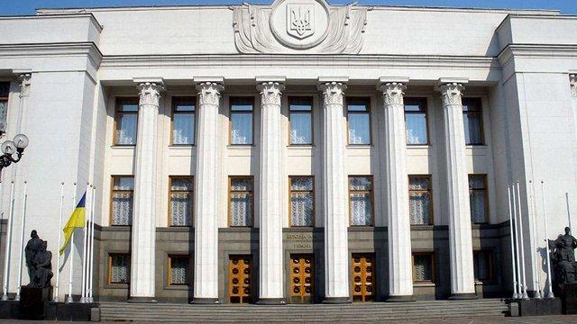 Депутати ВРУ переклали на місцеву владу частину витрат держбюджету