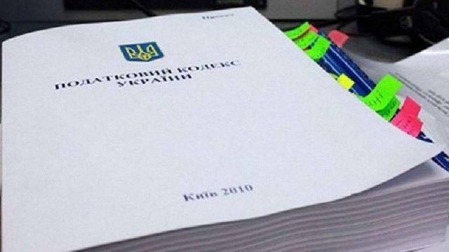 Верховна Рада ухвалила зміни до Податкового кодексу