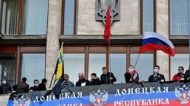 Організатори сепаратистського «референдуму» на Донеччині отримали випробувальні терміни