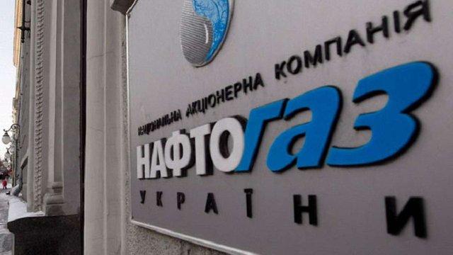 Під час затримання застрелився колишній заступник голови «Нафтогазу»