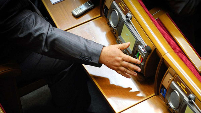 Активісти склали рейтинг прогульників і кнопкодавів у Верховній Раді