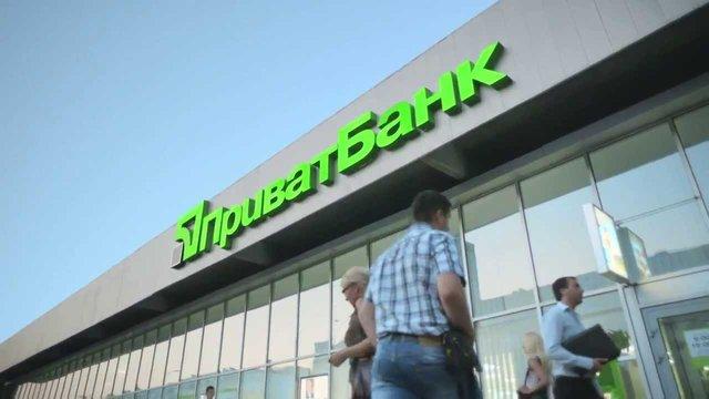 Мінфін офіційно придбав 100% акцій «ПриватБанку» за одну гривню
