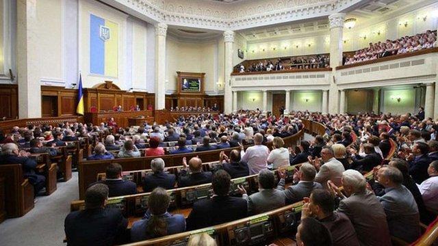 Депутати запропонували виділити на роботу парламенту у 2017 році понад ₴1,1 млрд