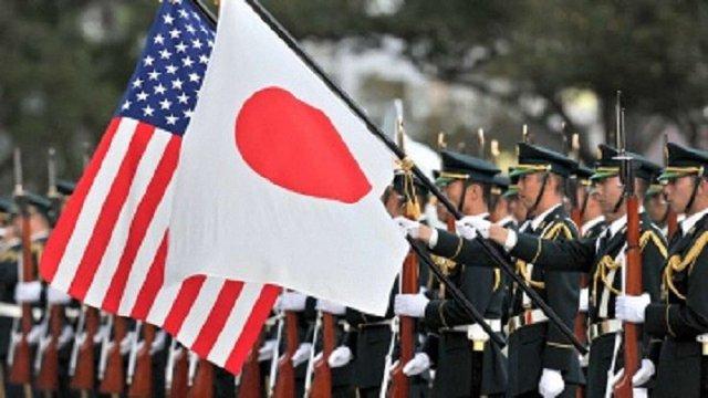 США повернули Японії частину острова Окінава, окупованого в кінці Другої світової війни