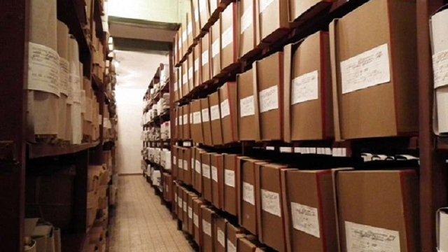 Кабінет міністрів створив архів національної пам'яті для зберігання документів КДБ
