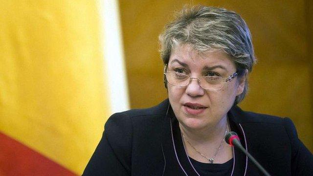 На пост прем'єра Румунії висунули кандидатуру кримської татарки