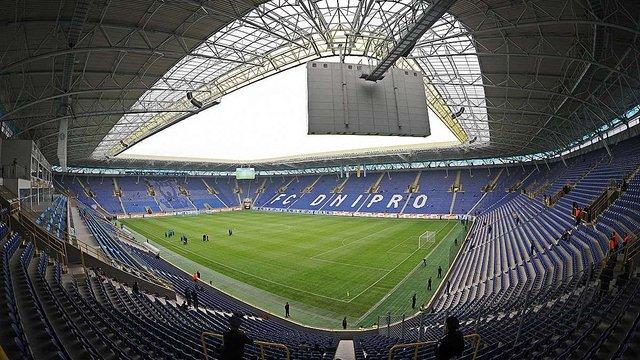 «ПриватБанк» закладав стадіон «Дніпро-Арена» під заставу
