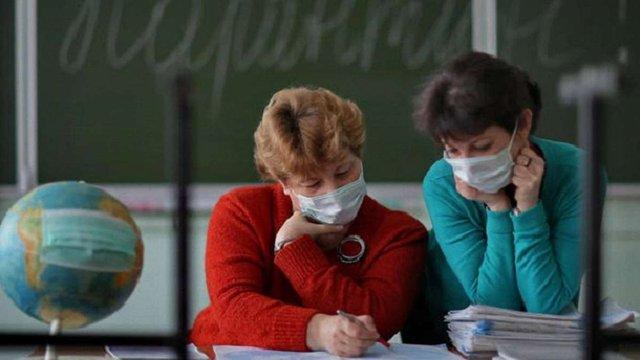 У школах Дрогобича та Городоцького району оголосили карантин