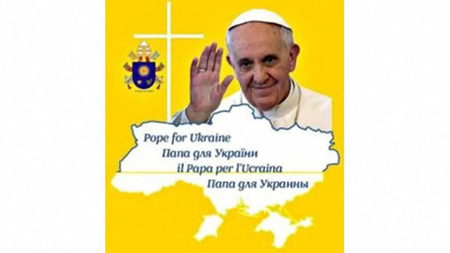 Папа Римський направить жителям сходу України €12 млн гуманітарної допомоги