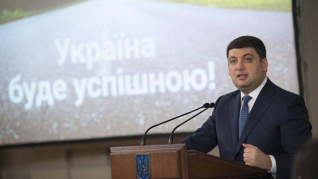 Уряд впроваджуватиме в Україні технології мобільної ідентифікації громадян, – Гройсман