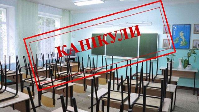 В Івано-Франківську пропонують запровадити двомісячні зимові канікули для школярів
