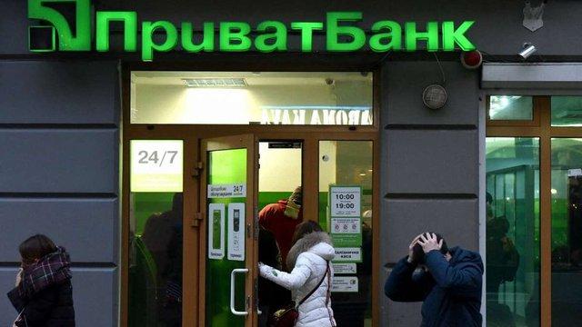 Під час переговорів про націоналізацію «Приватбанку» з нього активно виводилися гроші