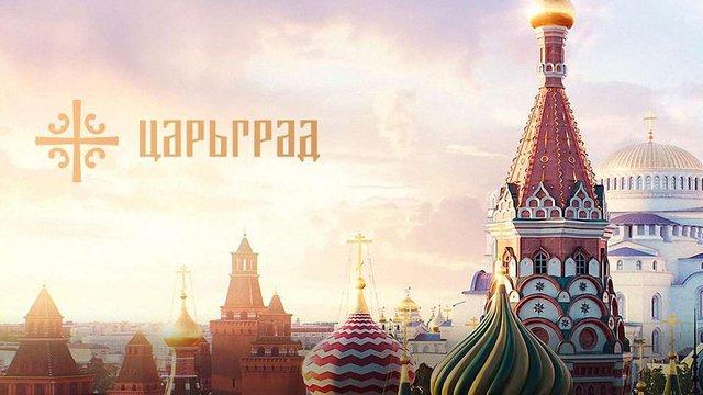 Російський канал склав рейтинг «заклятих русофобів» 2016 року