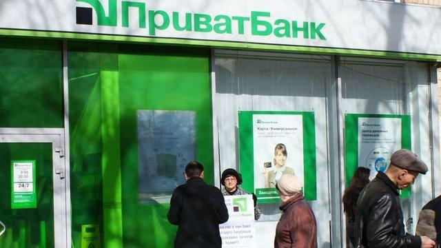 НБУ конвертував єврооблігації «ПриватБанку» в капітал
