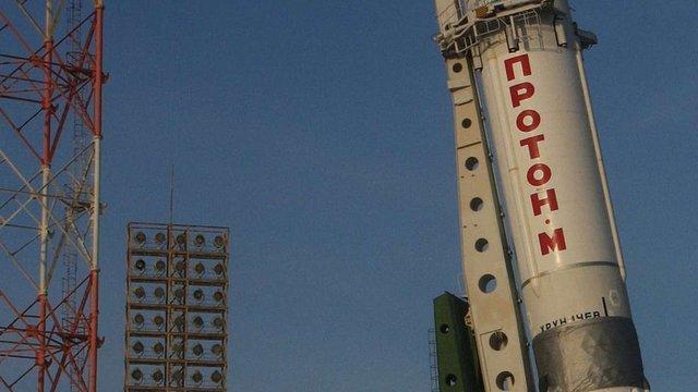 Російська ракета «Протон-М» не змогла стартувати з космодрому через сміття у двигуні