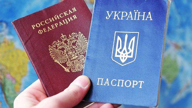 За два роки громадянство України отримали більше 6 тис. росіян