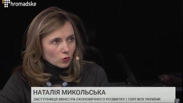 Україна експортує до ЄС 37,5% своїх товарів і послуг, - Мінекономіки
