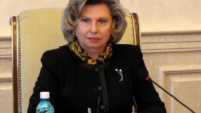 Омбудсмен РФ повідомила про намір передати 17 засуджених з Криму і Росії в Україну