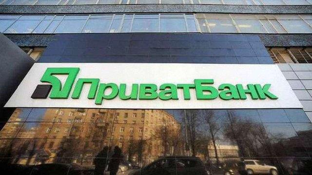 НБУ надав «ПриватБанку» ще ₴10 млрд рефінансування