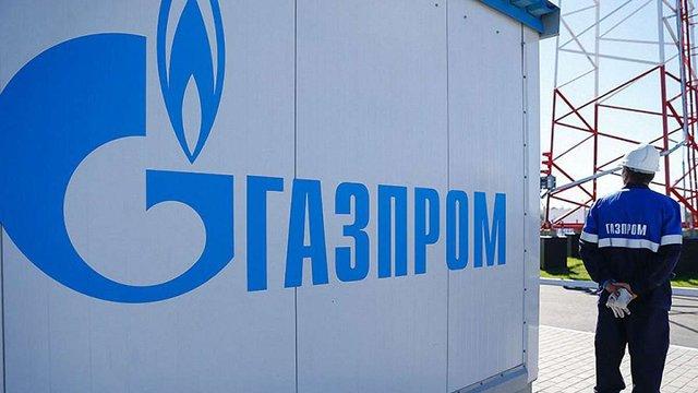 Суд ЄС заборонив «Газпрому» розширений доступ до газопроводу OPAL