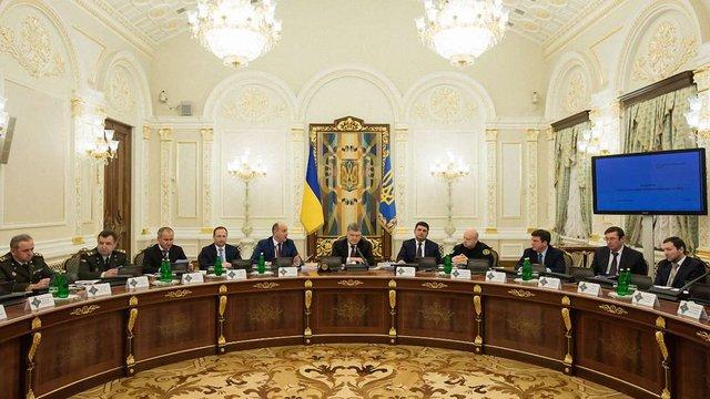 РНБО затвердила Доктрину інформаційної безпеки України