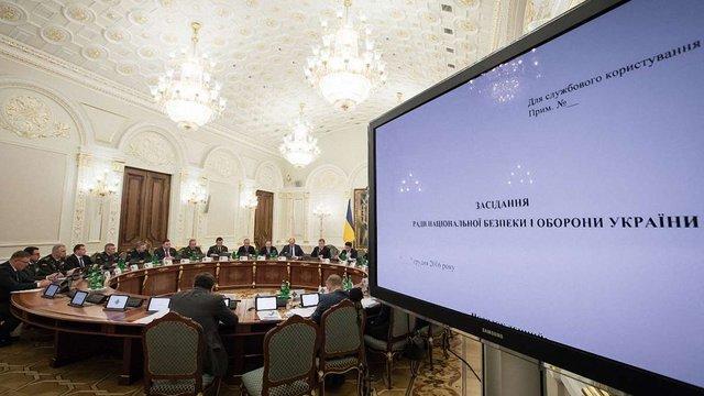 РНБО ввела додаткові санкції проти Росії, а існуючі продовжила на рік
