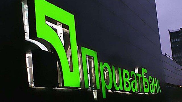 НБУ монетизував облігації внутрішньої державної позики для «ПриватБанку» на ₴25,8 млрд