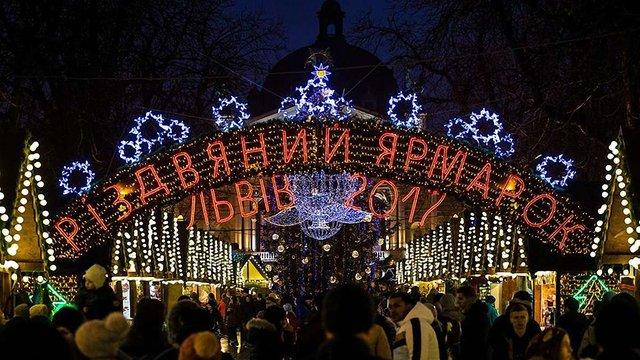 На Різдво у Львові очікують прийняти півмільйона туристів