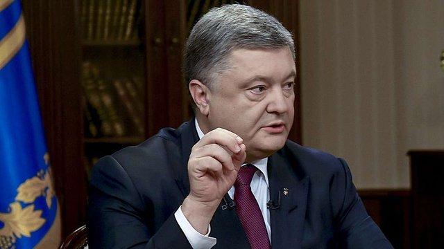 Порошенко підписав закон щодо покращення інвестиційного клімату в Україні