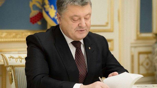 Петро Порошенко схвалив продовження мораторію на перевірки бізнесу до 2018 року