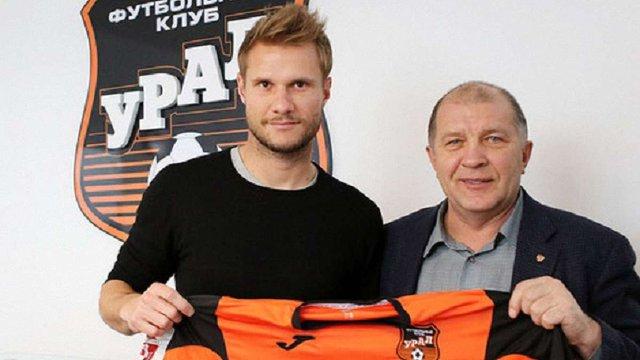 Екс-захисник «Карпат» Грегор Балажіц став гравцем російського «Урала»