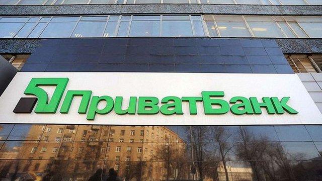 Агентство Fitch знизило рейтинг «ПриватБанку» до обмеженого дефолту