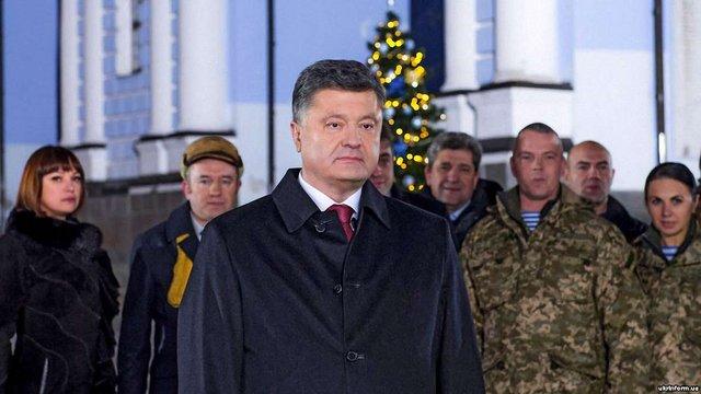 Петро Порошенко з оптимізмом привітав українців з Новим роком