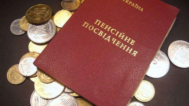 Ветеранам міліції перерахують пенсії, - Аваков