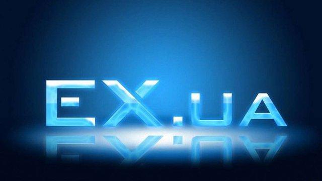 Файлообмінник EX.UA відновив роботу на новому домені