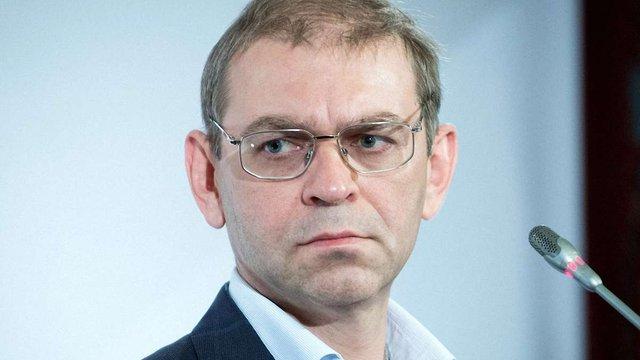 Справу Пашинського передали в прокуратуру