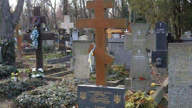 В Чехії примусово ексгумували останки українського письменника Олександра Олеся