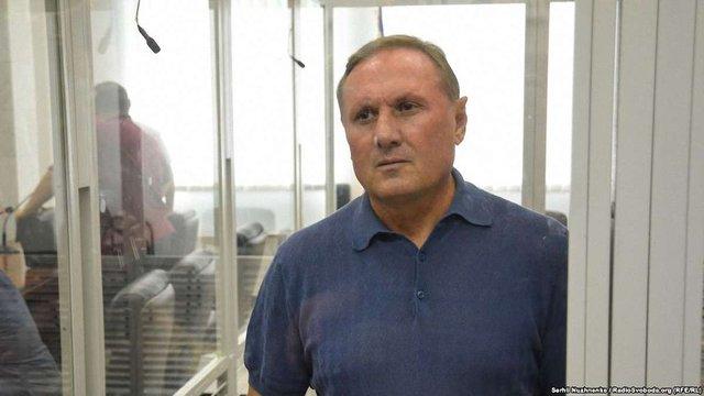 Екс-регіоналу Єфремову вручили обвинувальний акт