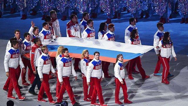 Російську збірну пропонують повністю відсторонити від виступів на зимовій Олімпіаді-2018