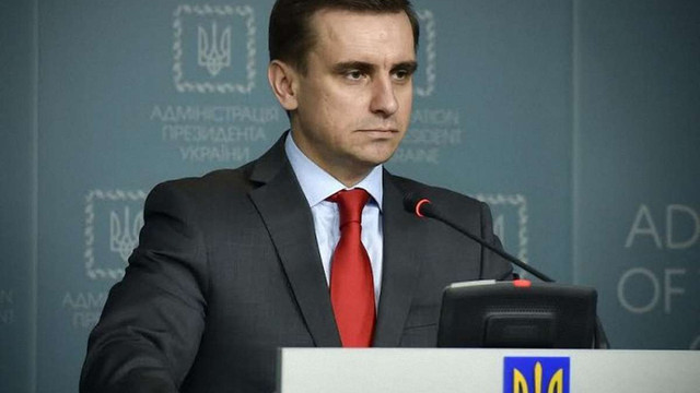 В АП заявили про неприпустимість компромісів, запропонованих Віктором Пінчуком