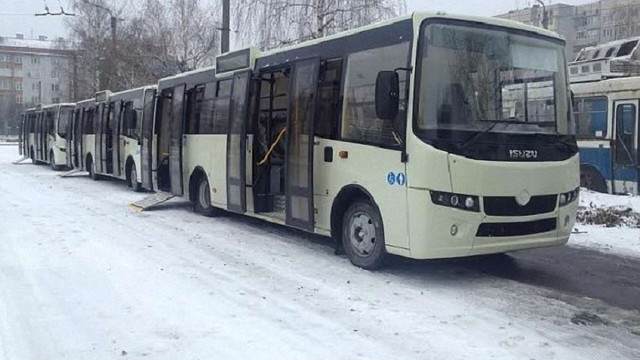 Львівська мерія оголосила конкурс для міських перевізників