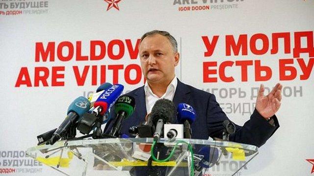 У СБУ пояснили, чому не заборонять в'їзд президенту Молдови, який назвав Крим російським