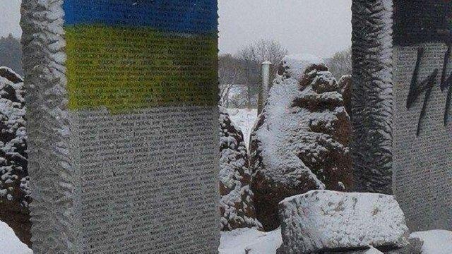 На Львівщині вандали знищили пам'ятник загиблим полякам