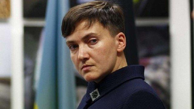Надія Савченко відкоригувала опубліковані списки полонених на Донбасі