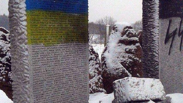 Спілка поляків України відреагувала на скандал зі знищенням пам'ятника у Гуті Пеняцькій